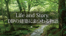 Life and Story